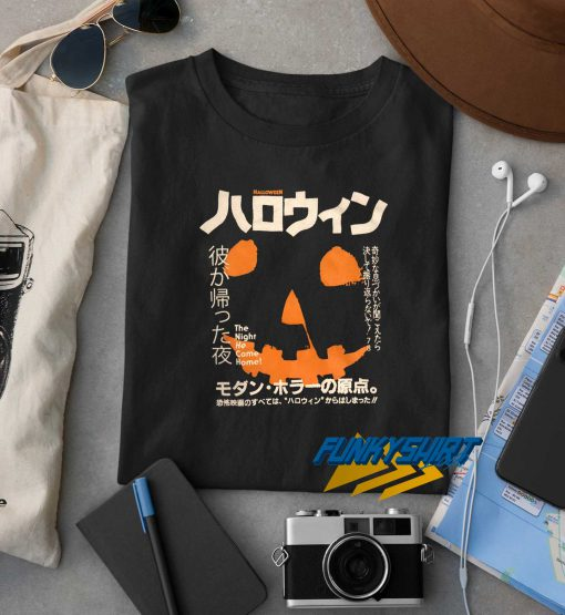 Rucking Fotten Halloween Japanese Horror Movie t shirt