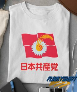 Communist Party Parody t shirt